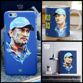 MSD captain cool design