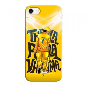 Official Chennai Super Kings Thala Pola Varuma Case