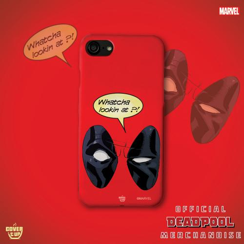Official Deadpool Death Stare Case